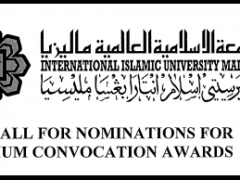 CALL FOR NOMINATION FOR IIUM AWARDS
