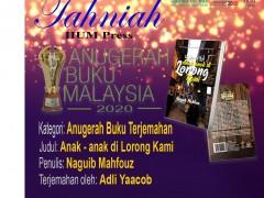 ANUGERAH BUKU MALAYSIA 2020 (Kategori Anugerah Buku Terjemahan)
