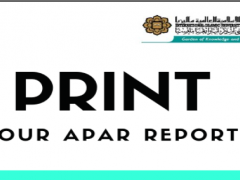 Tips of the Month -  How to Print APAR Reports Online.