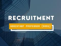 RECRUITMENT: ASSISTANT PROFESSOR (DS51)