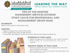 Tips of the Month : Study Leave for Professional & Management Staff