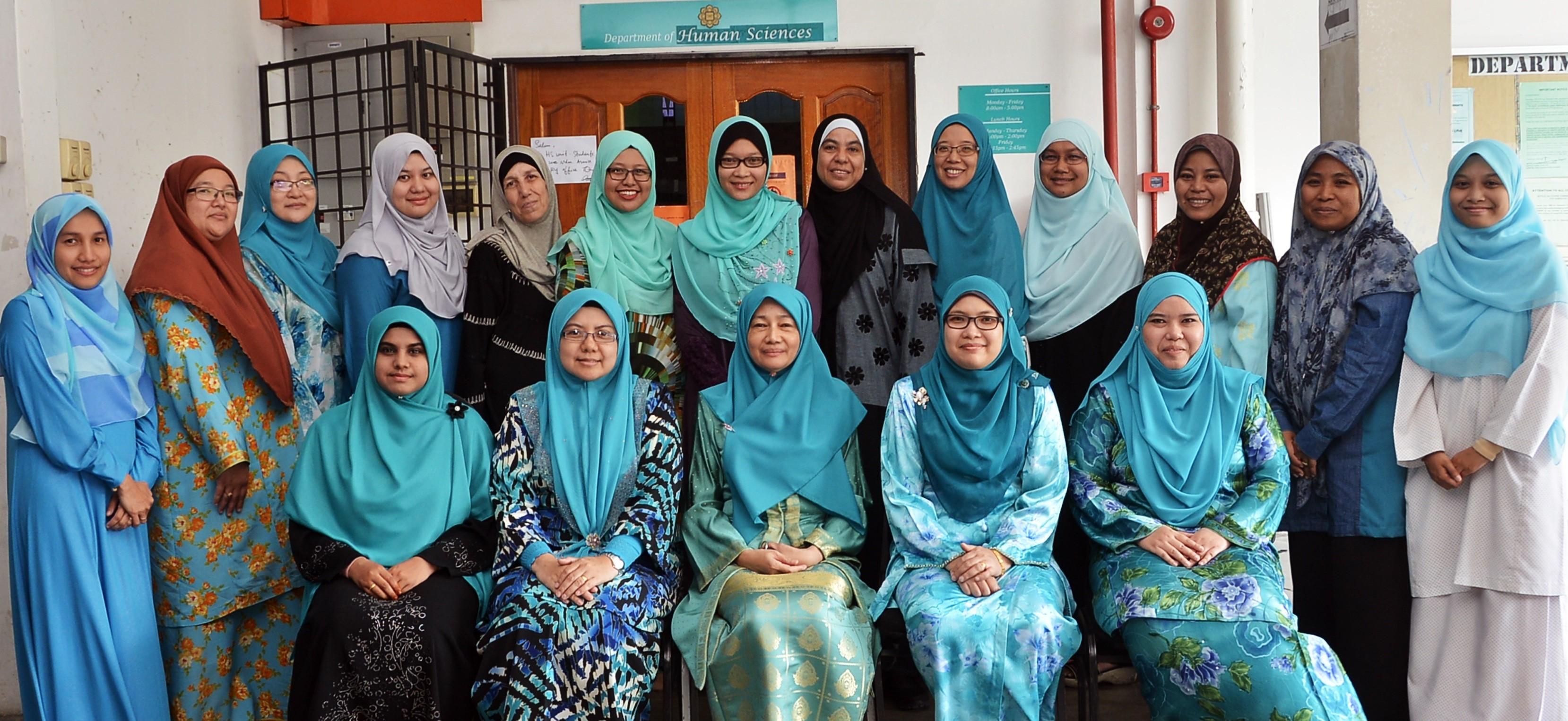 Islamic Revealed Knowledge Programmes