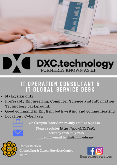 ON CAMPUS Interview WITH DXC TECHNOLOGY