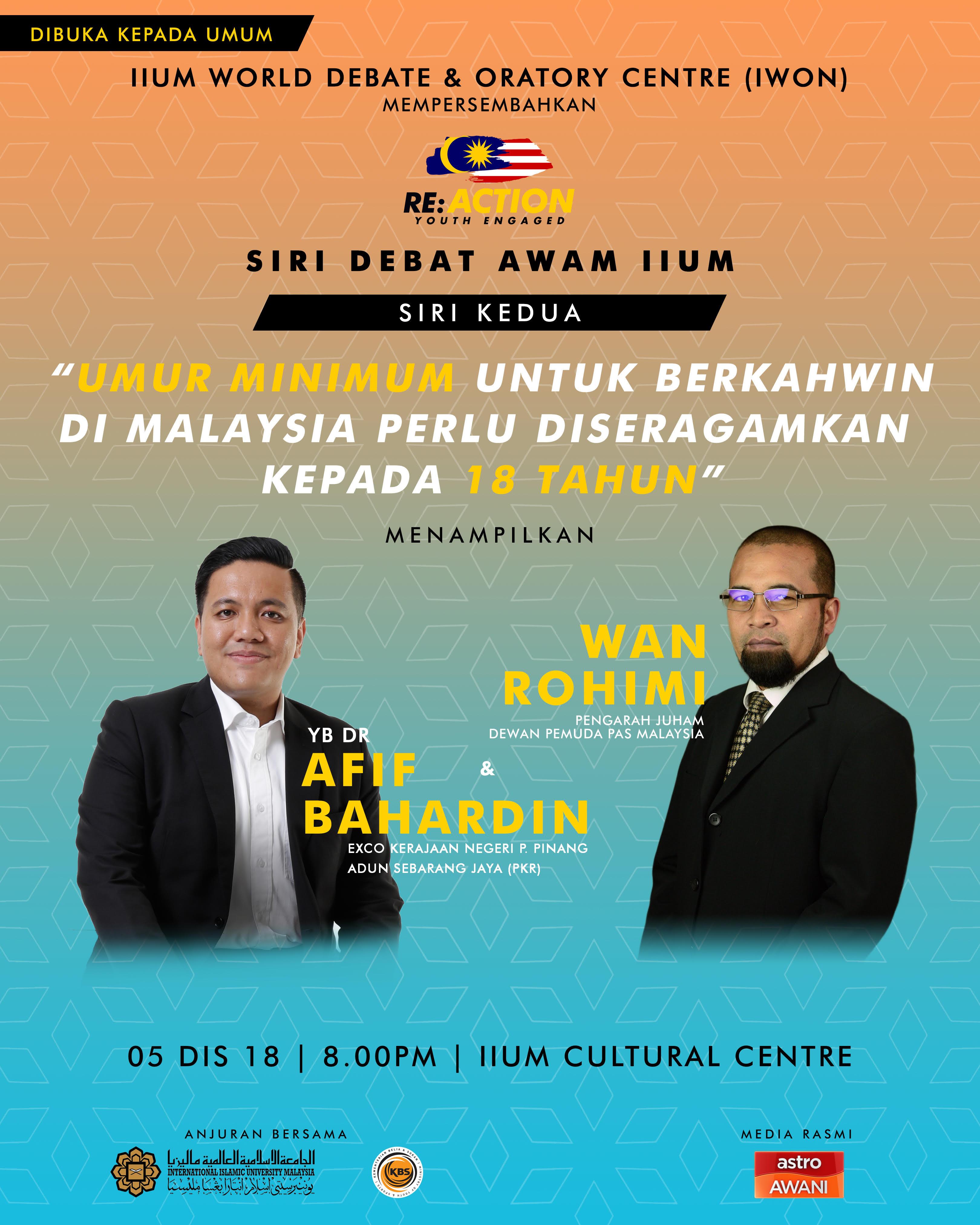 """IIUM Public Debate Series ("""" Siri Debat Awam IIUM"""")"""