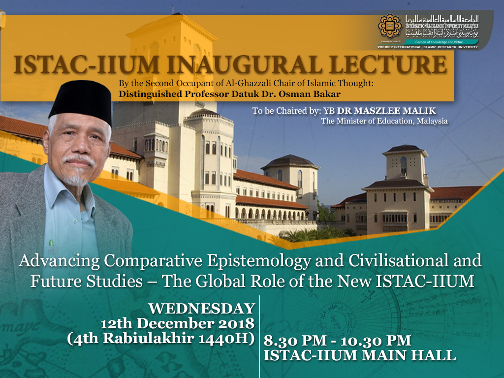 ISTAC-IIUM Inaugural Lecture