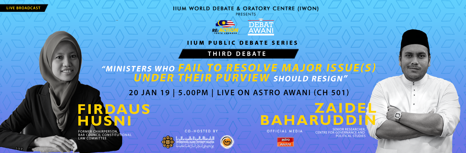 IIUM Public Debate Series 3