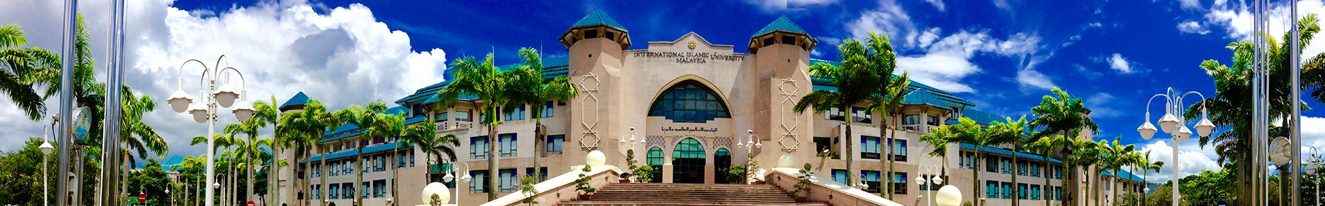 IIUM LIBRARY :: Special Collection