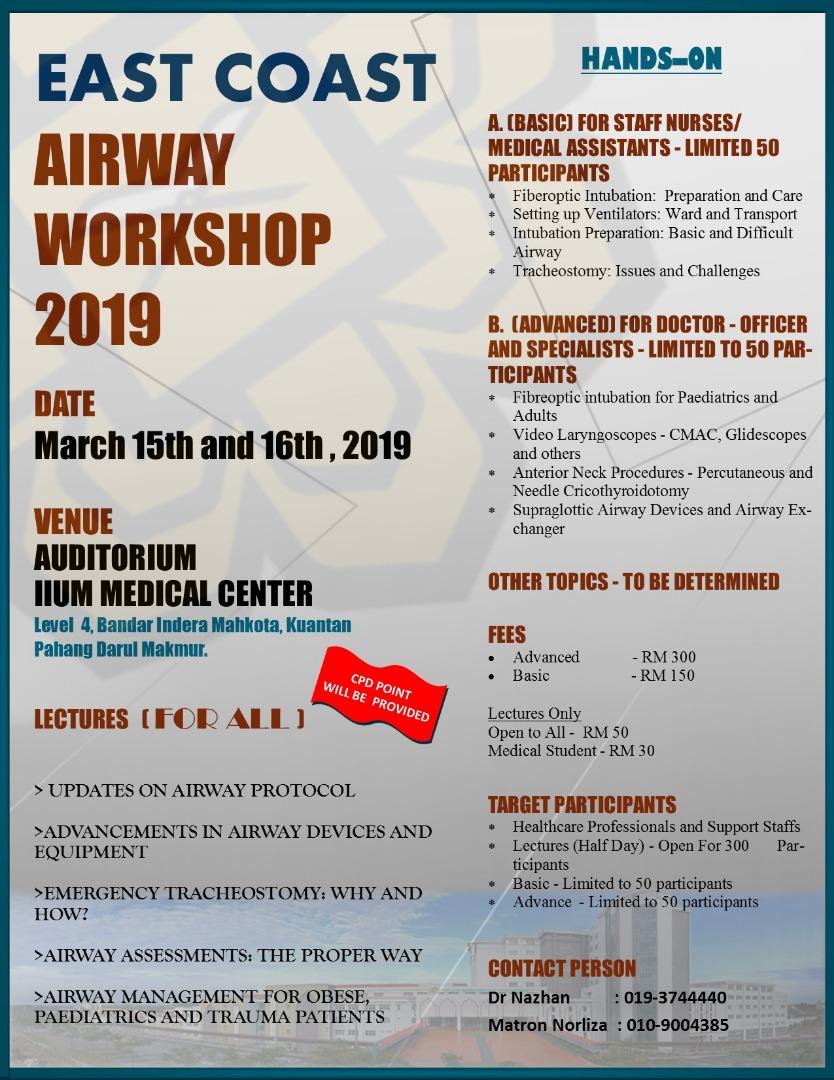 Airway Workshop 2019