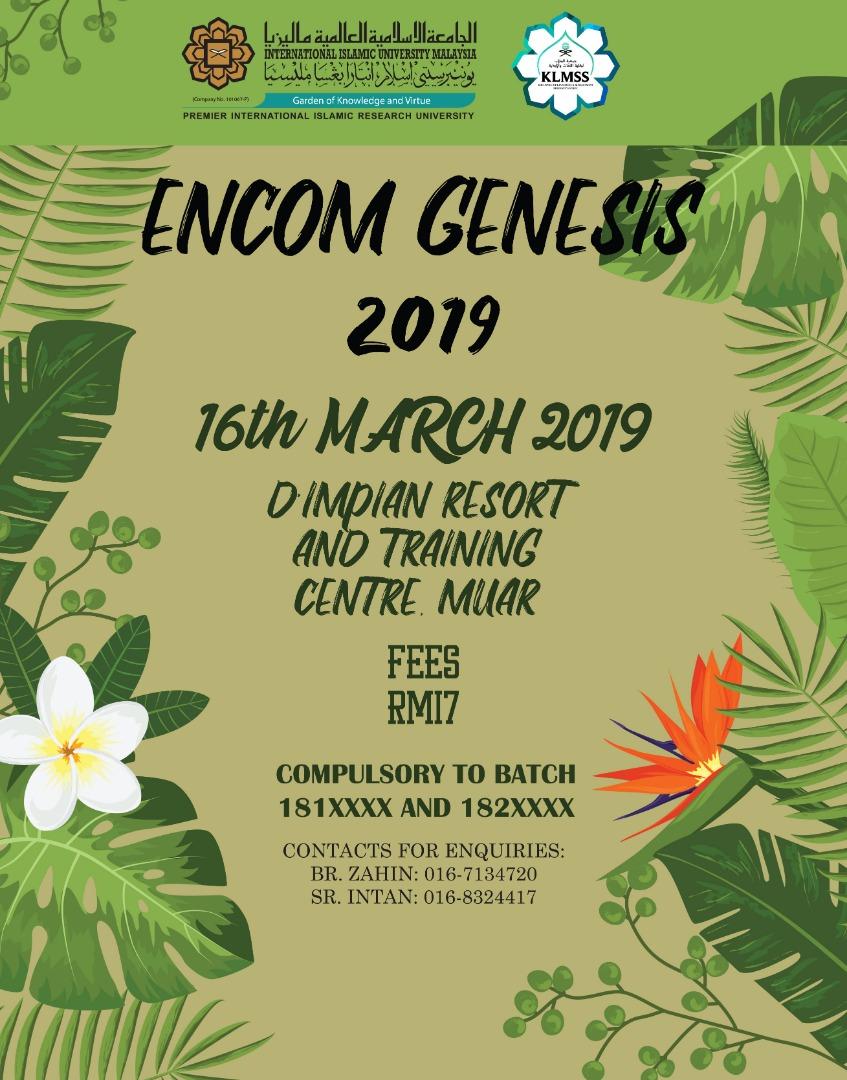 ENCOM Genesis