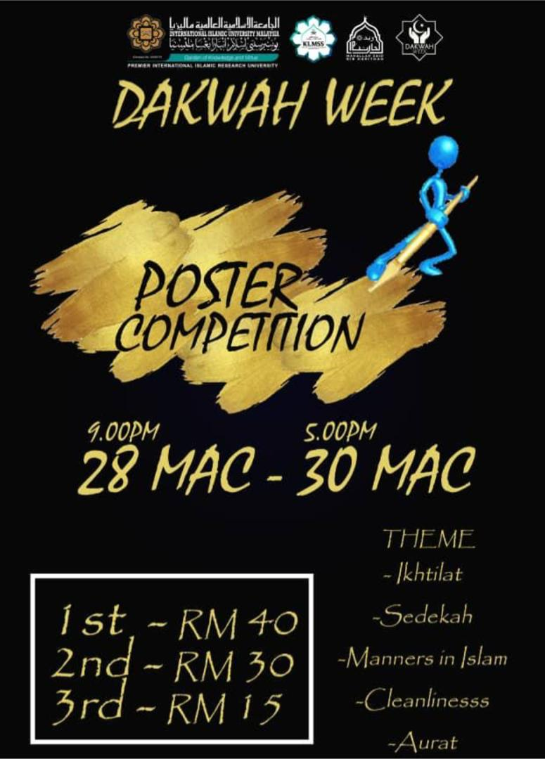 Dakwah Week Poster Competition