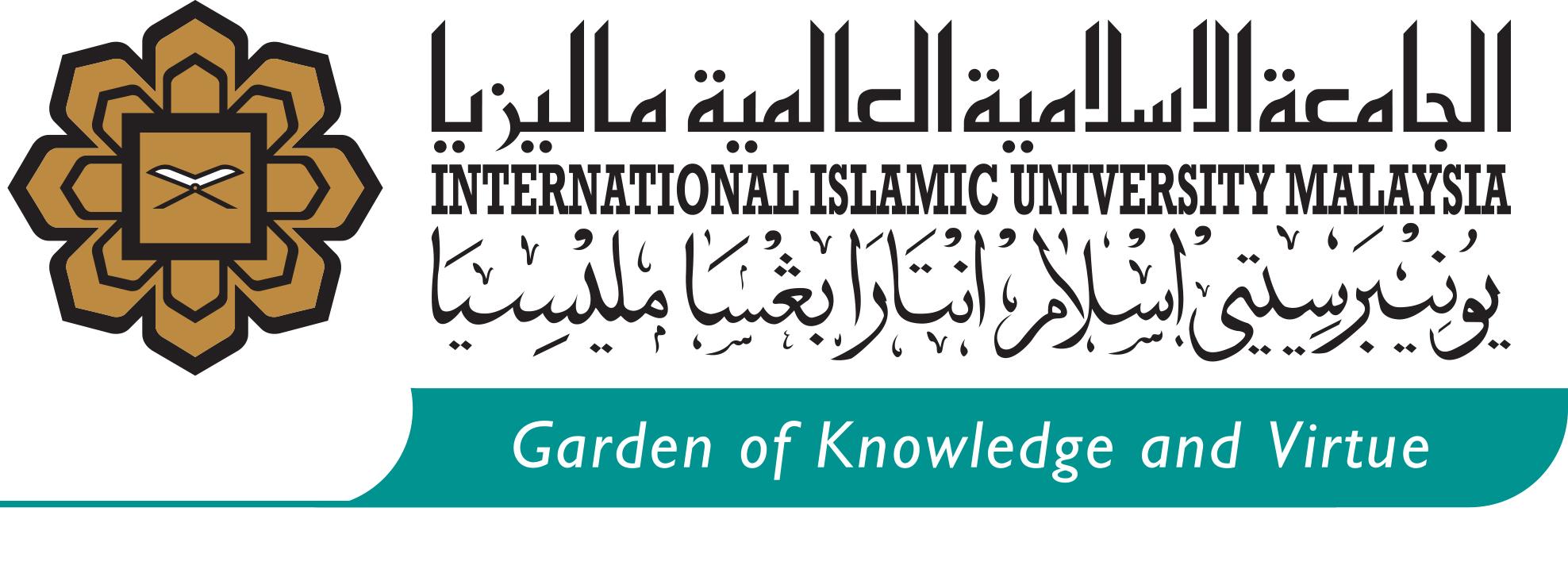 INTERNATIONAL STUDENT ADMISSION UNIT