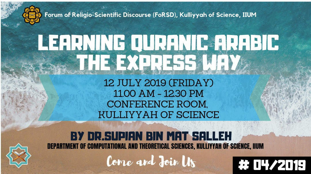 Friday Talk - Learning Quranic Arabic The Express Way