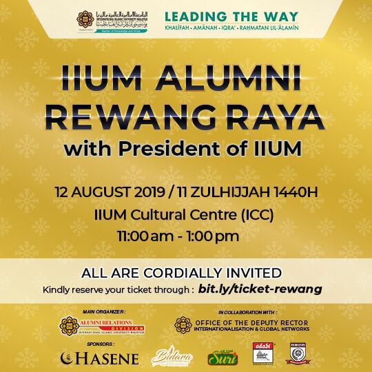 INVITATION TO IIUM ALUMNI REWANG RAYA | 12 AUGUST 2019 | MONDAY