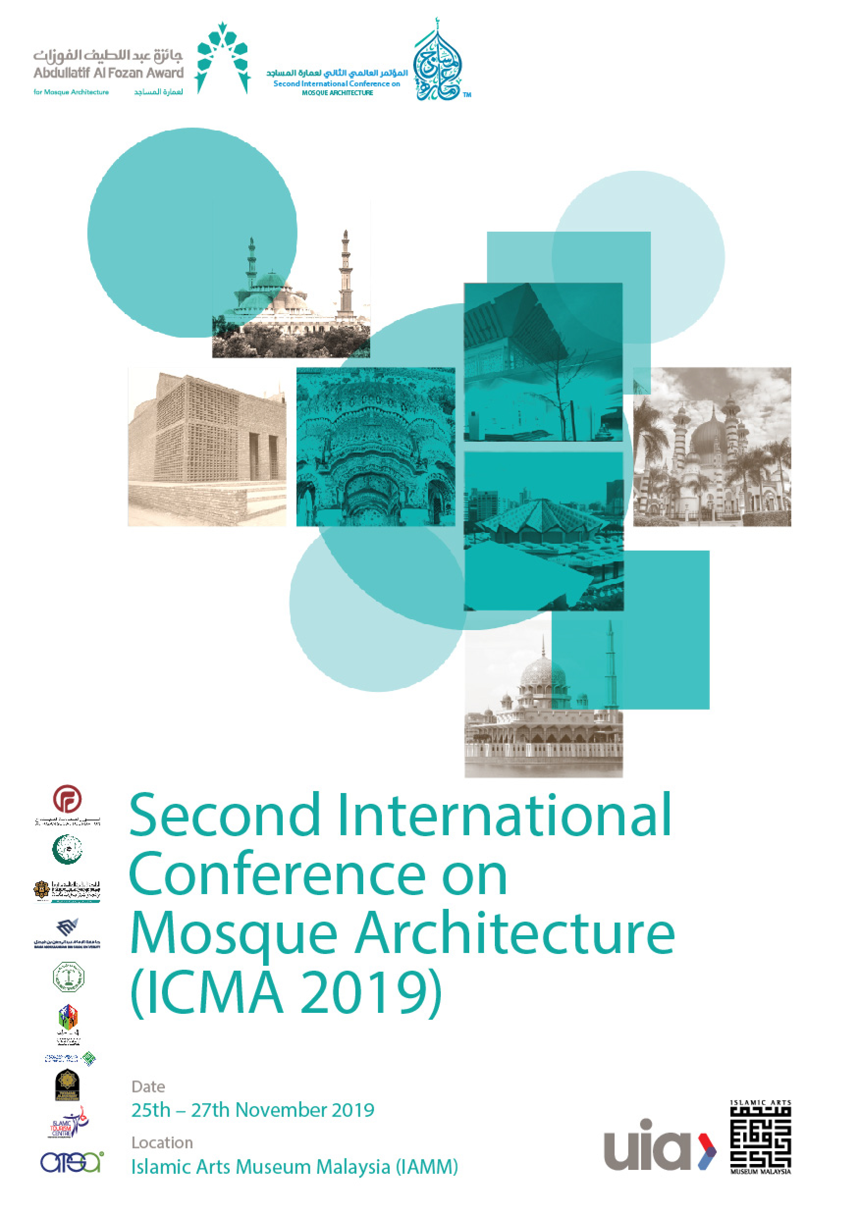 The 2nd International Conference on Mosque Architecture (ICMA 2019)