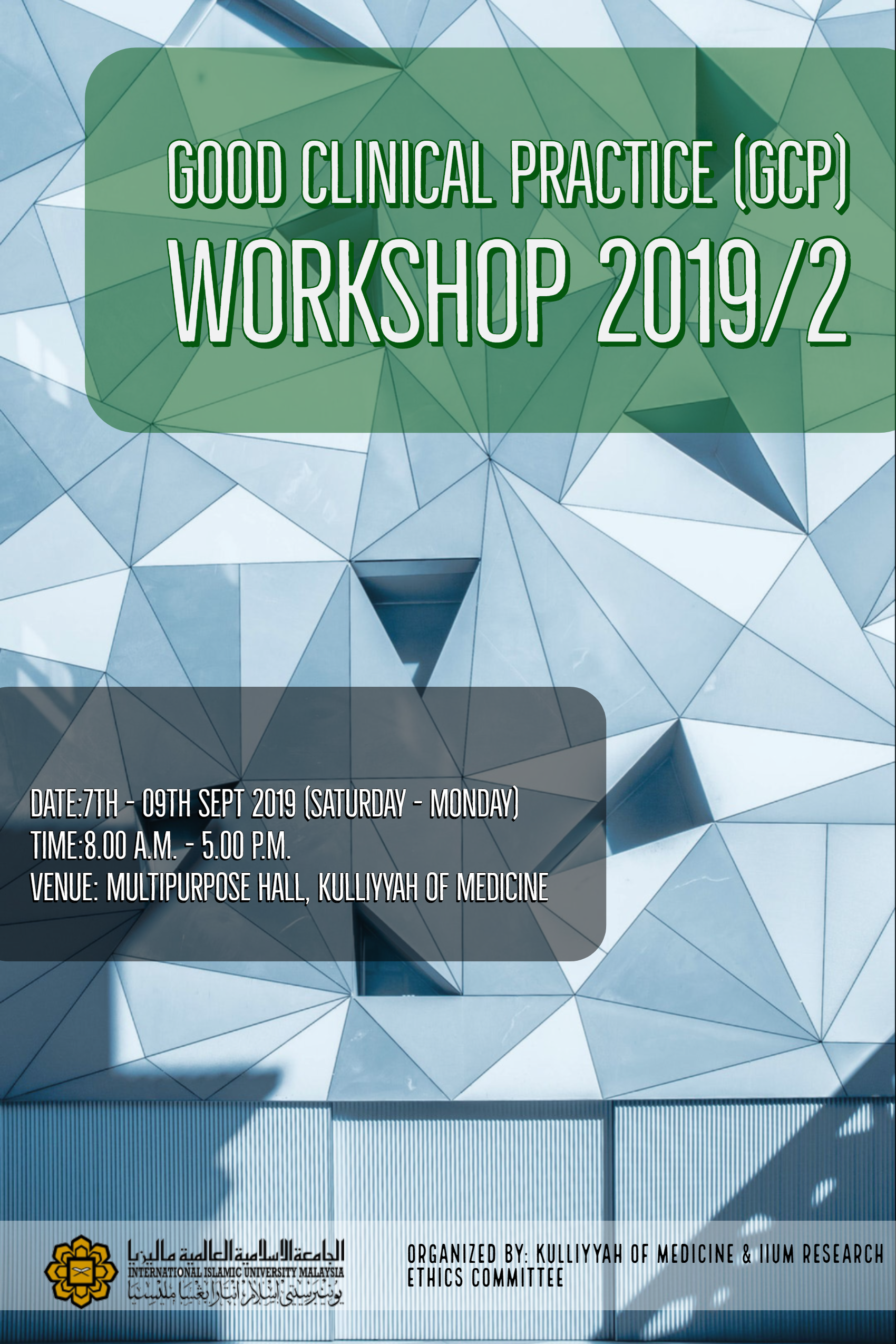 Good Clinical Practice Workshop 2/2019