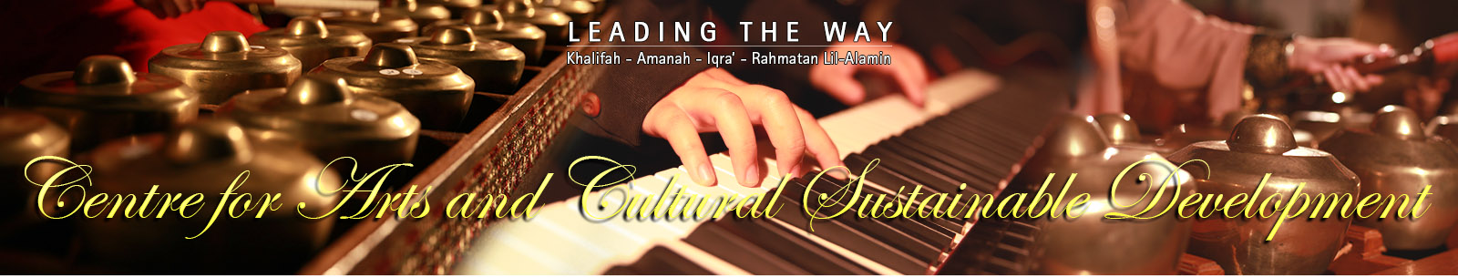INTERNATIONAL ISLAMIC CULTURE CENTRE