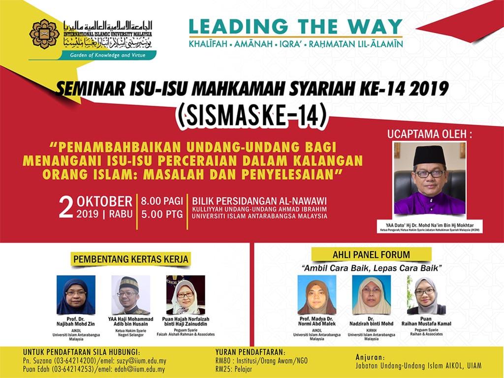 Seminar Isu-isu Mahkamah Syariah ke 14 2019 (SISMAS KE-14)