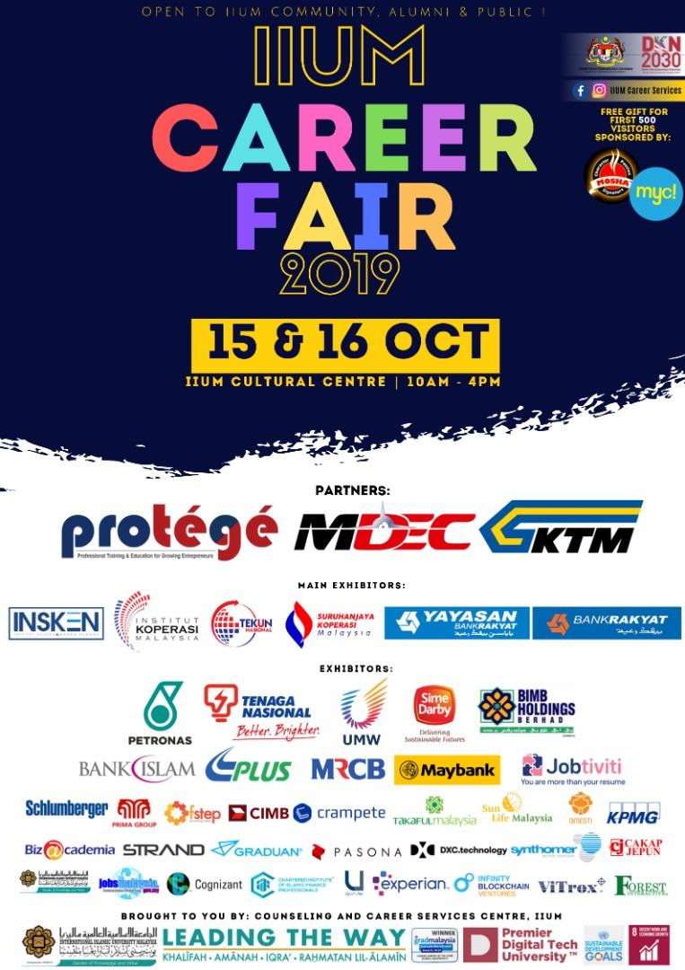 IIUM CAREER FAIR 2019