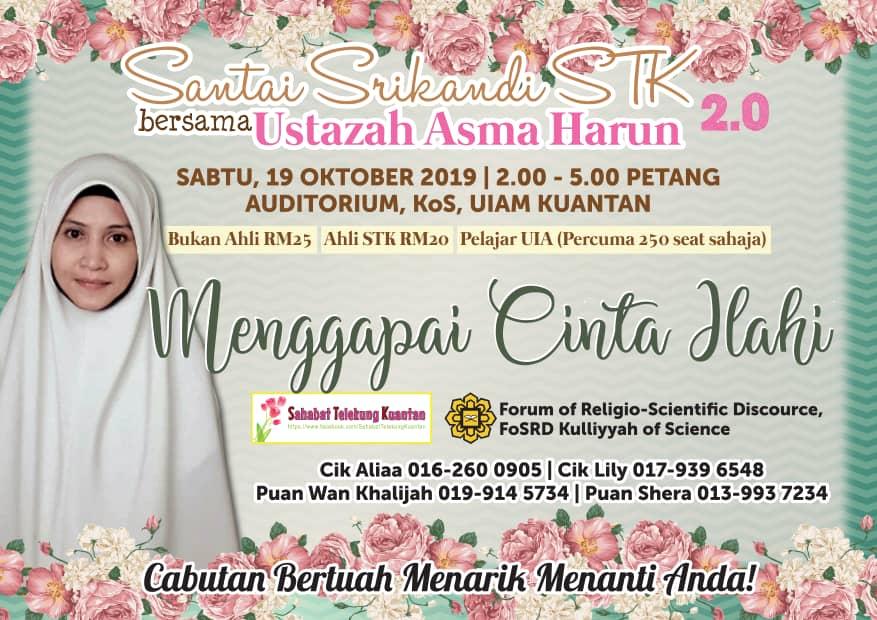 Santai Srikandi STK bersama Ustazah Asma Harun 2.0
