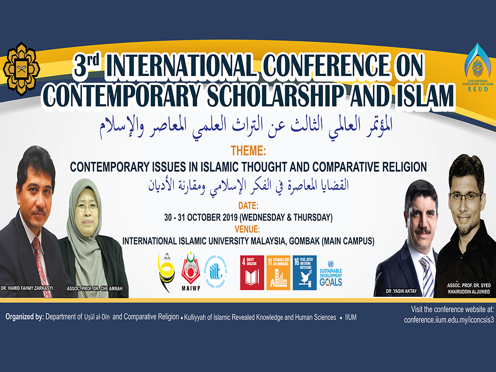 Third international Conference on Contemporary Scholarship and Islam