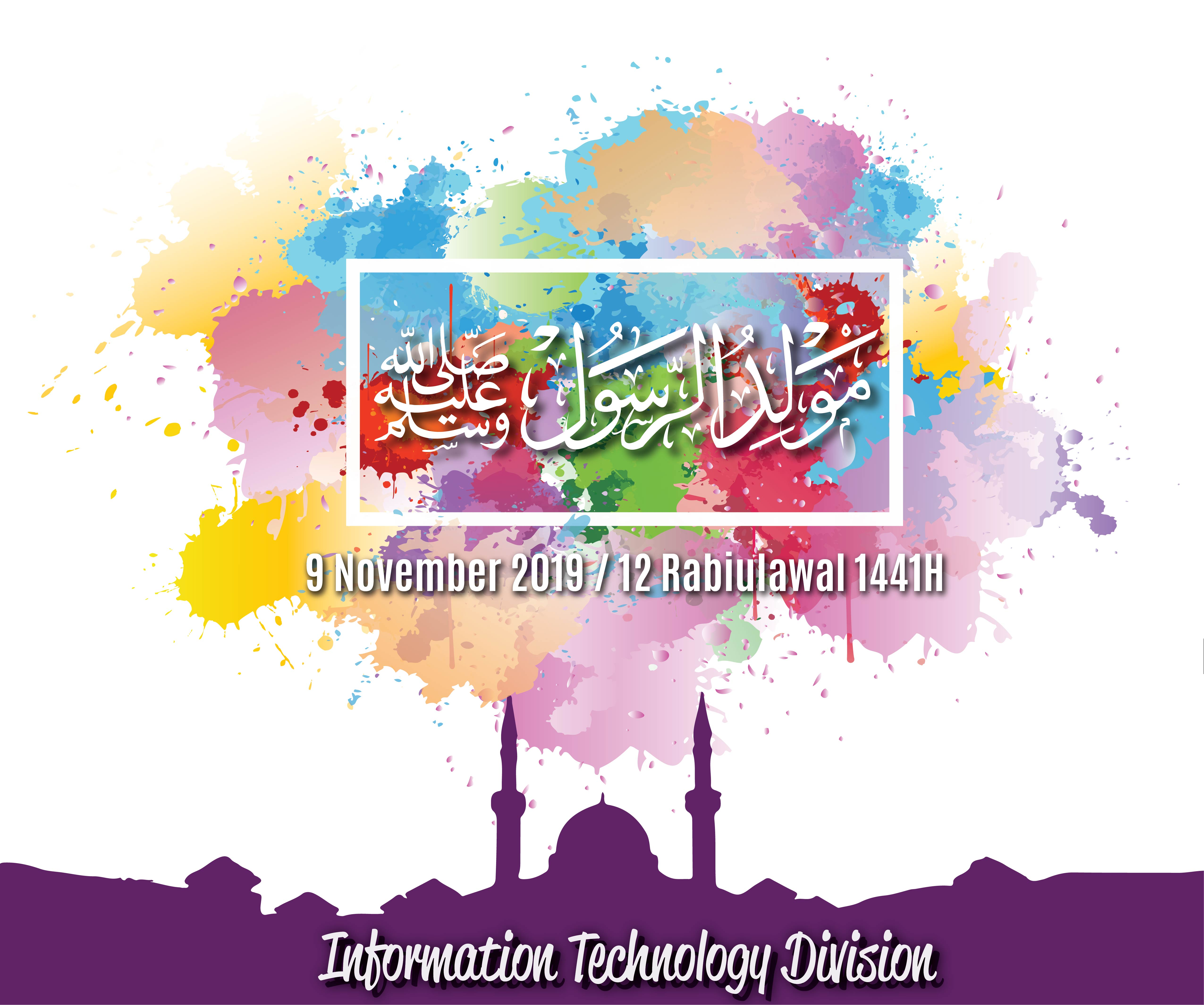 Salam Maulidur Rasul 1441H