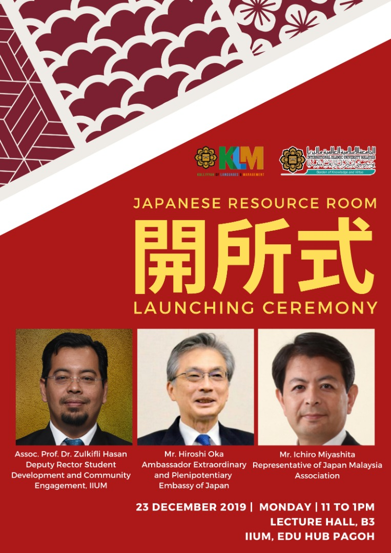Japanese resource room launching ceremony