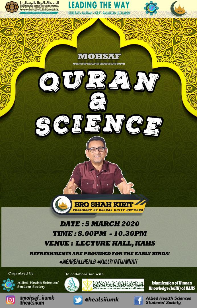 Talk on Quran and Science by Bro. Shah Kirit