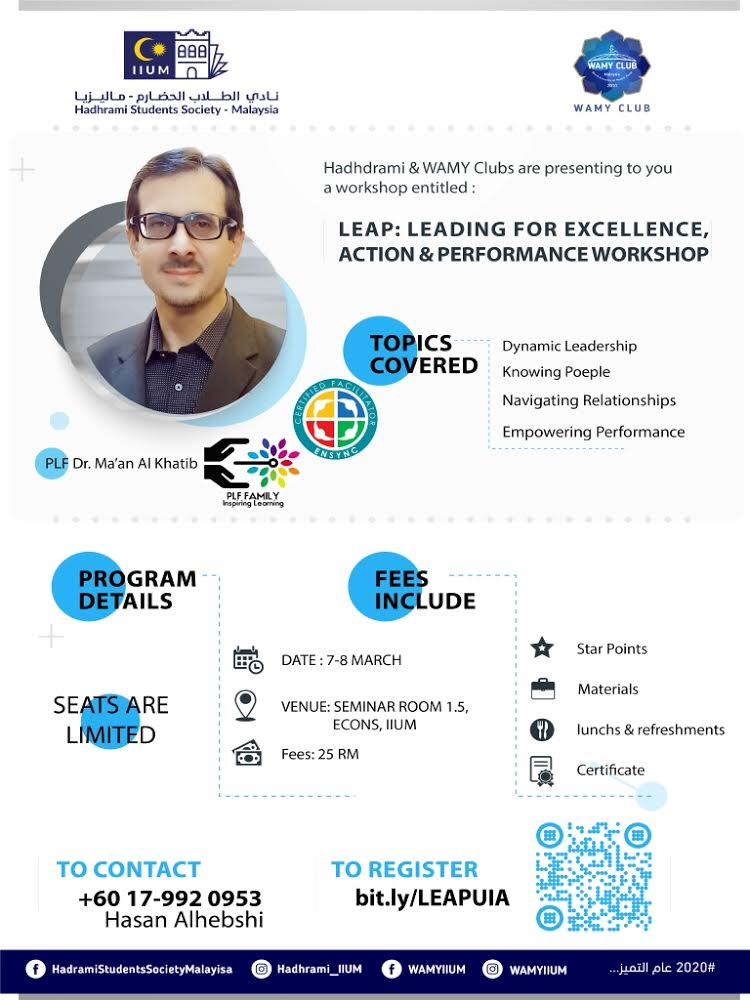 Leading for Excellence, Action & Performance Workshop