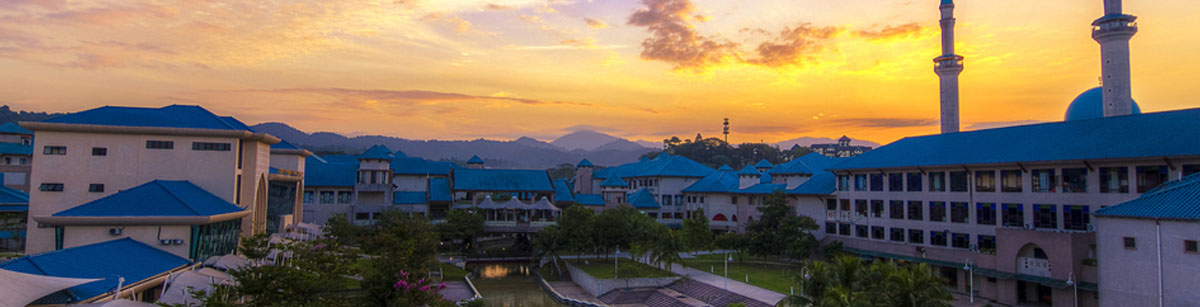 IIUM MCO Photo Gallery