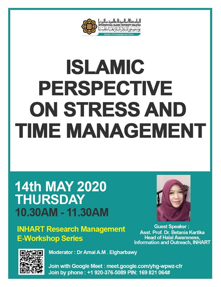INHART Research Management E-Workshop Series