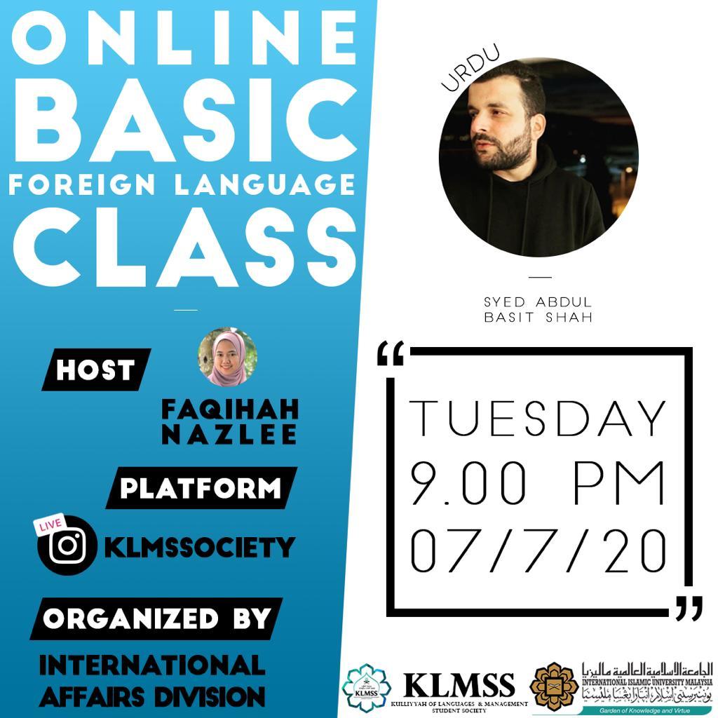 Online basic foreign languages class : Urdu