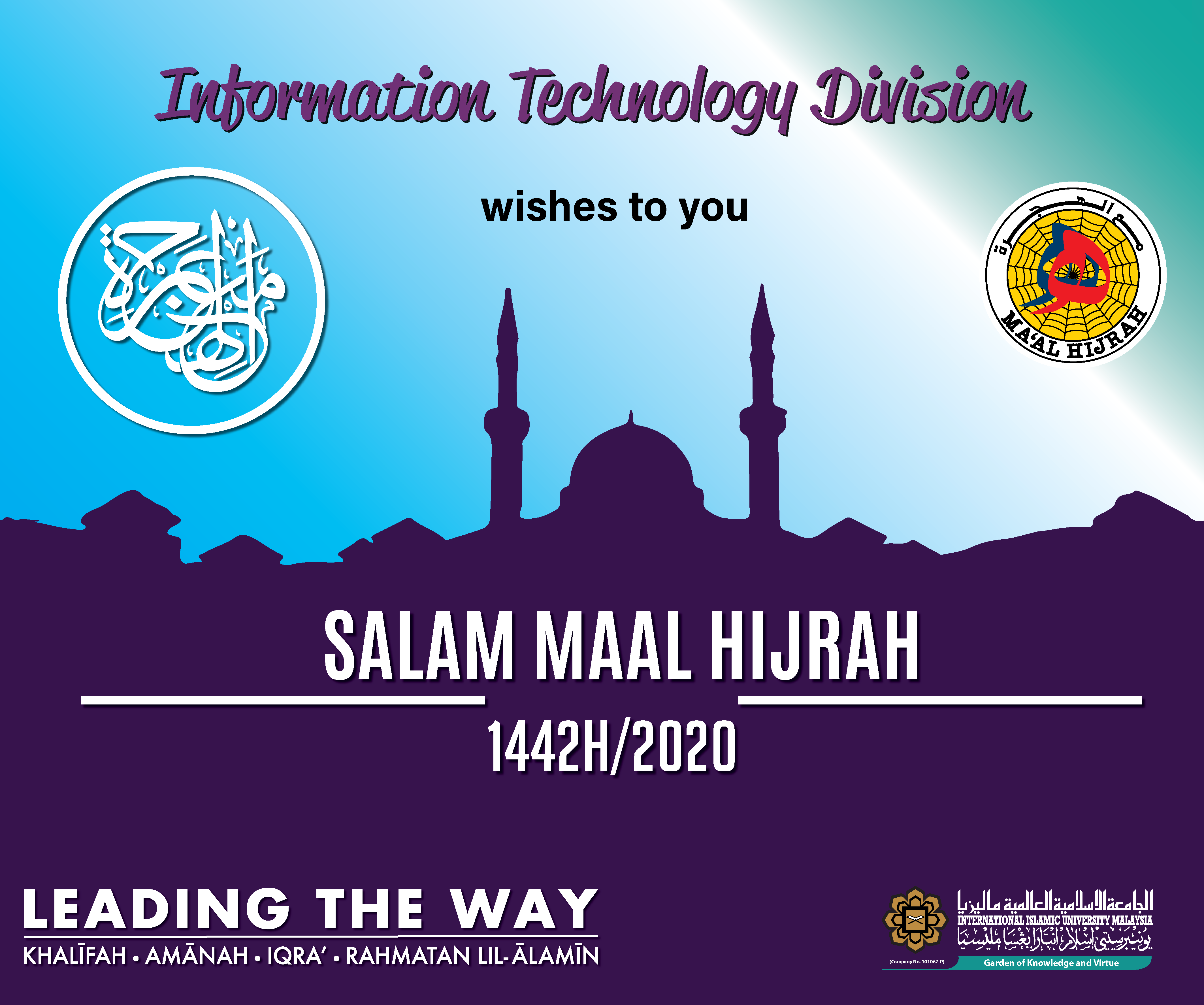 Salam Maal Hijrah 1442H from ITD