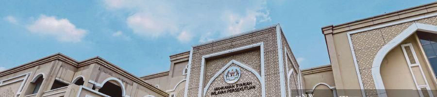 Diploma in Administration Islamic Judiciary (DAIJ)