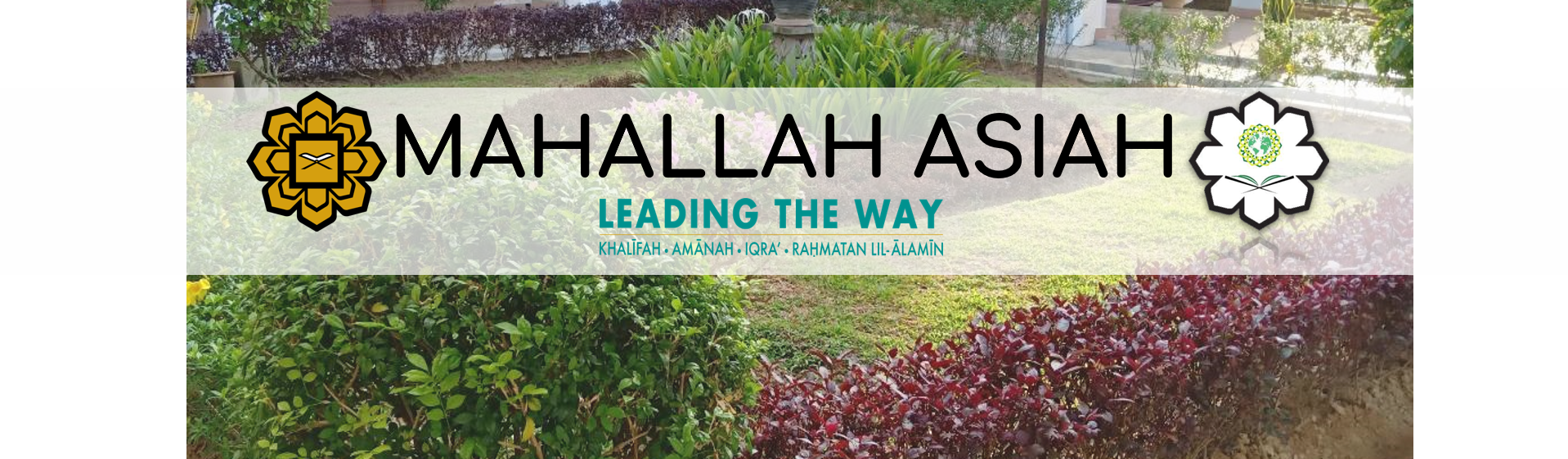 MAHALLAH ASIAH (COLLEGE)