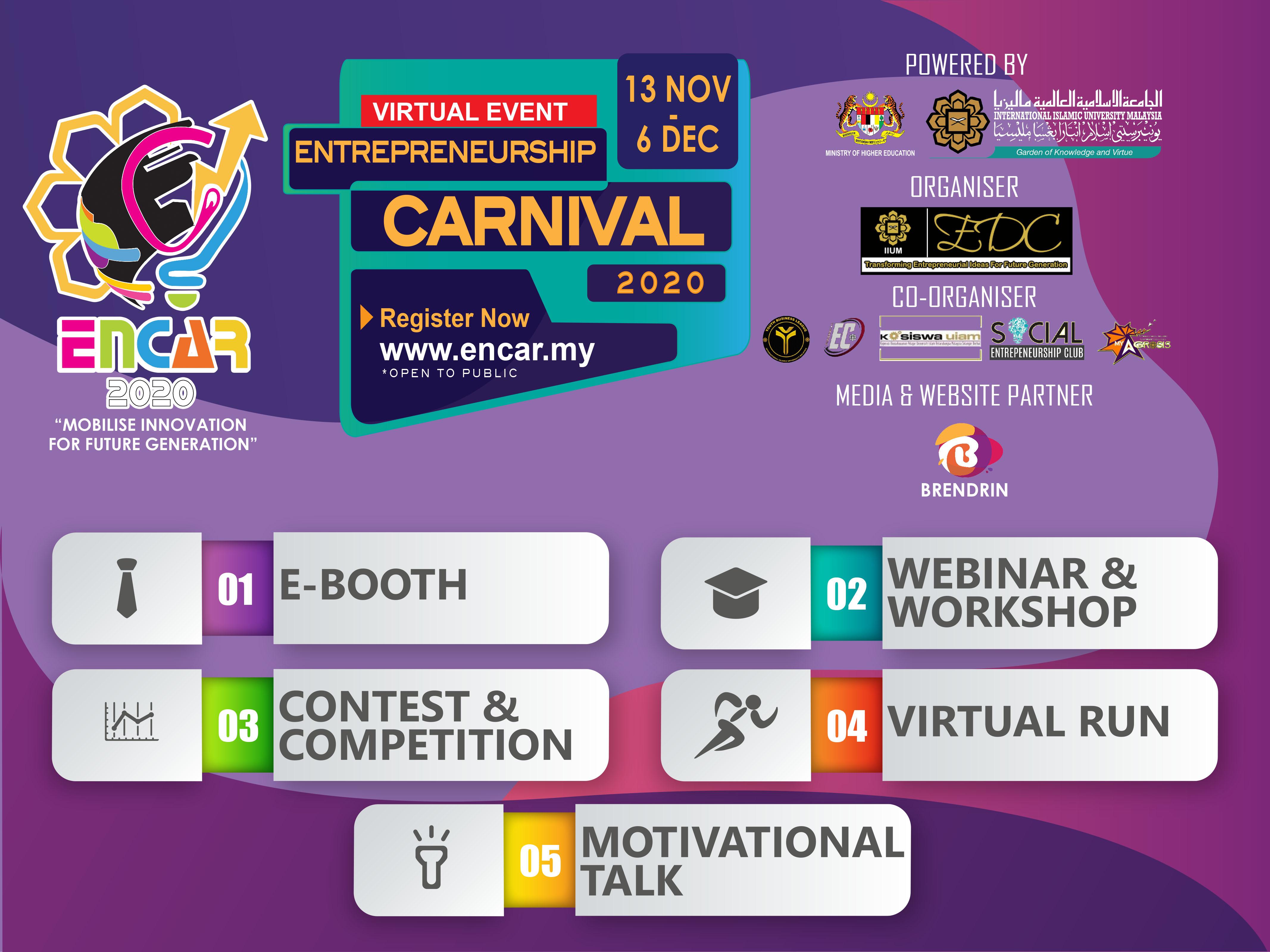 IIUM Entrepreneurship Carnival 2020