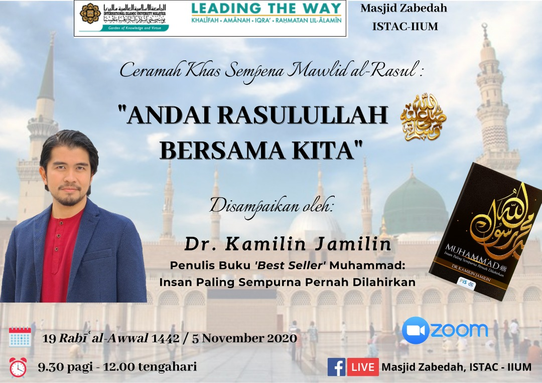 MASJID ZABEDAH'S Special online lecture in conjunction with Mawlid al-Rasul