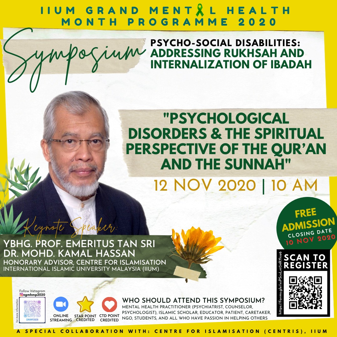 """PSYCHOLOGICAL DISORDERS & THE SPIRITUAL PERSPECTIVE OF THE QUR'AN AND THE SUNNAH """