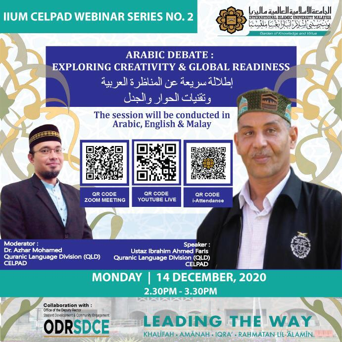 CELPAD Webinar Series #2: Arabic Debate: Exploring Creativity & Global Readiness