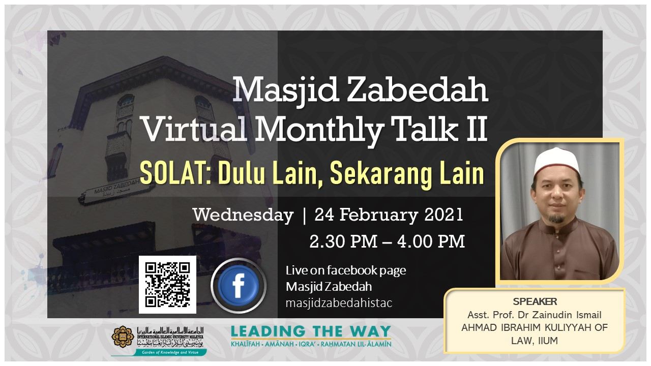 MASJID ZABEDAH MONTHLY TALK II