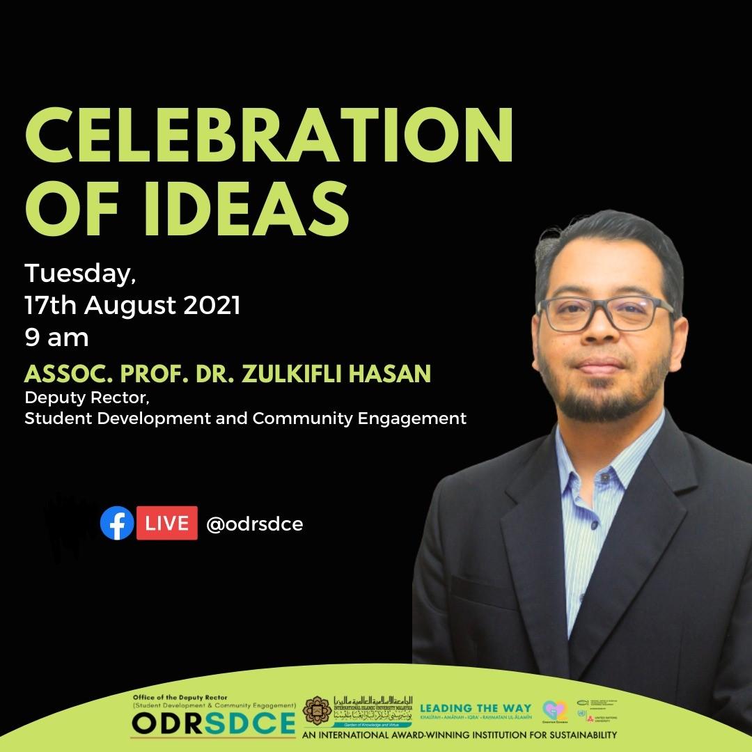 ODRSDCE : CELEBRATION OF IDEAS