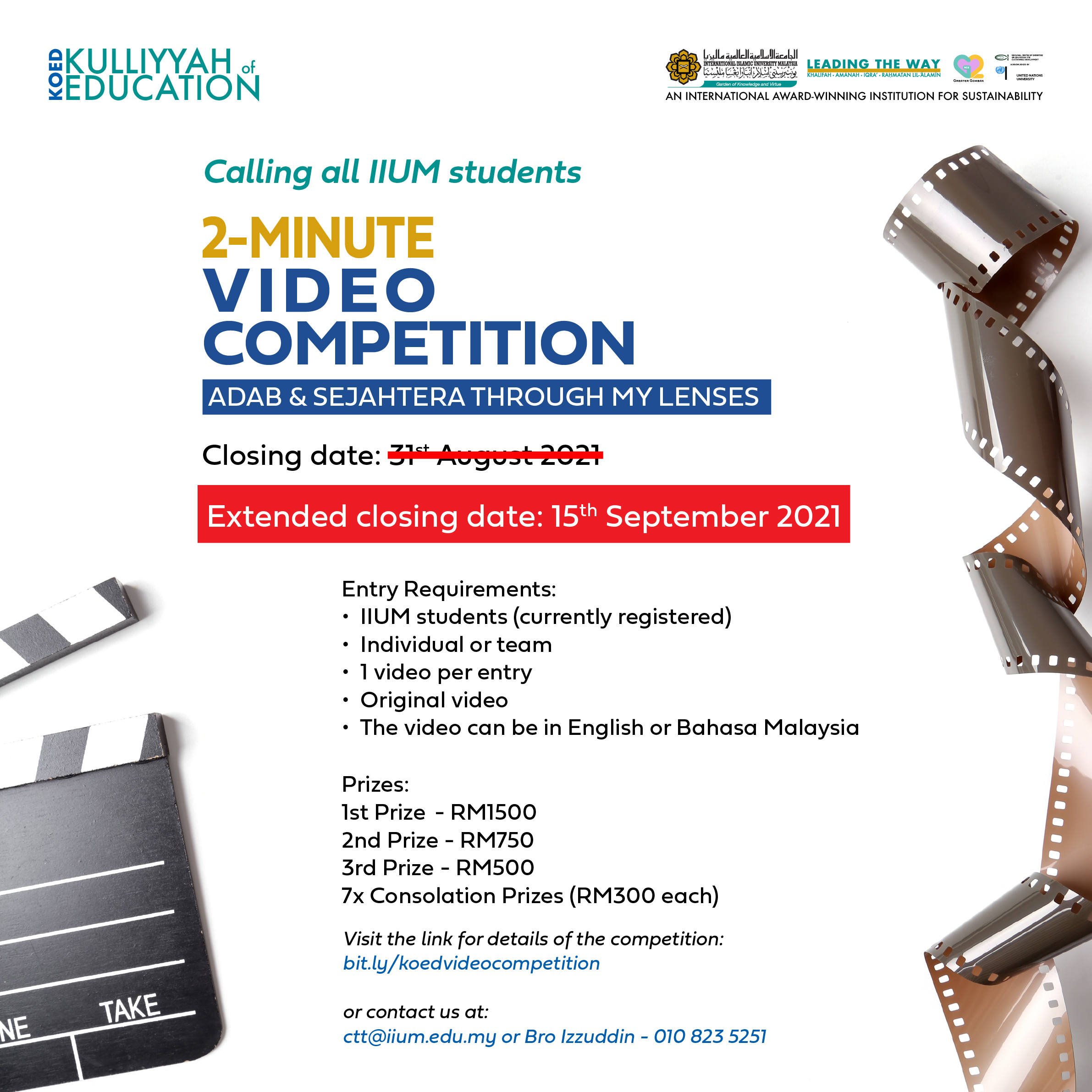 2 Minute Video Competition