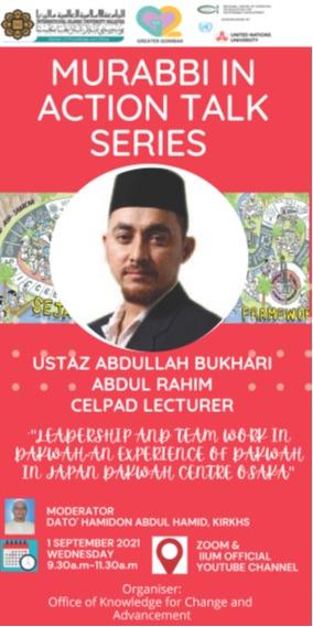 IIUM Murabbi In Action Talk Series: Ustaz Abdullah Bukhari