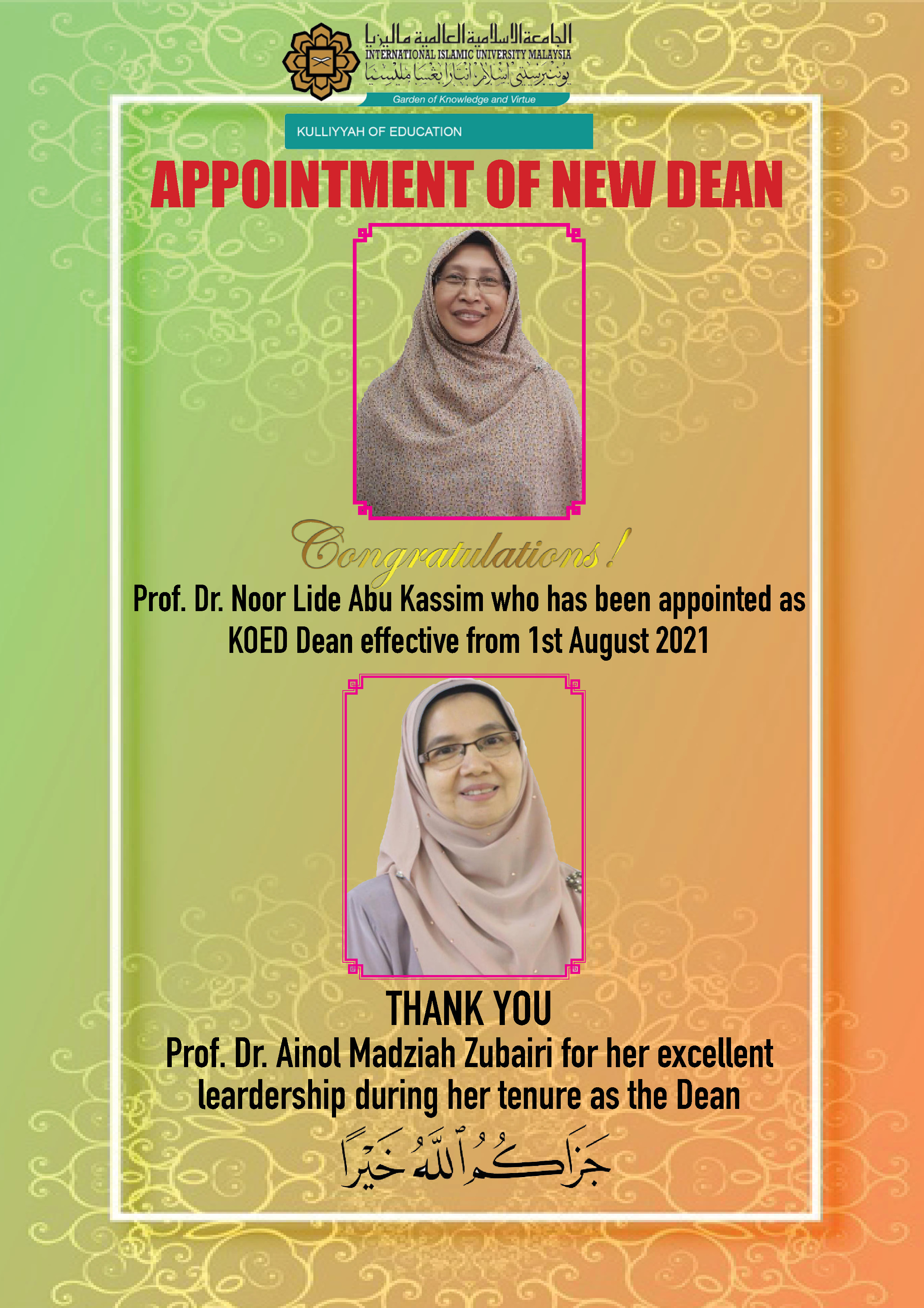 APPOINMENT OF NEW DEAN