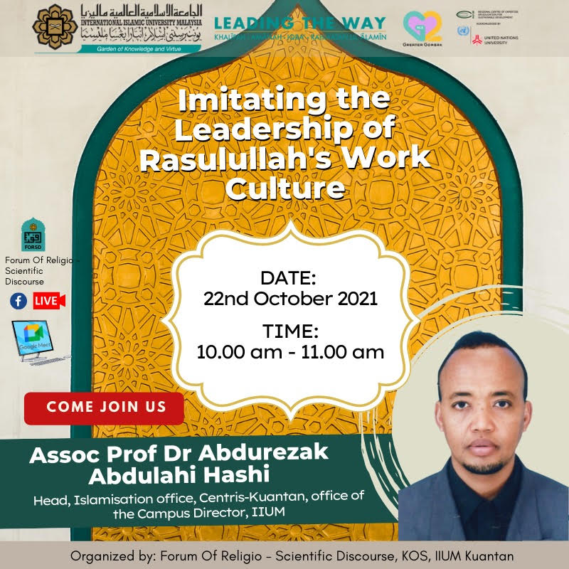 "FORSD TALK – ""Imitating the Leadership of Rasulullah's Work Culture"""