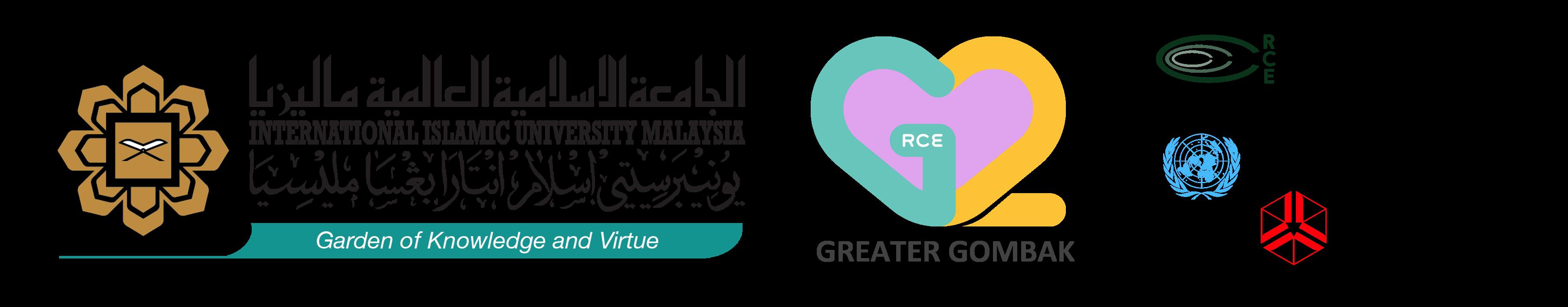 IIUM & RCE logo