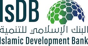 Islamic Development Bank Scholarship Programme year 2019-2020