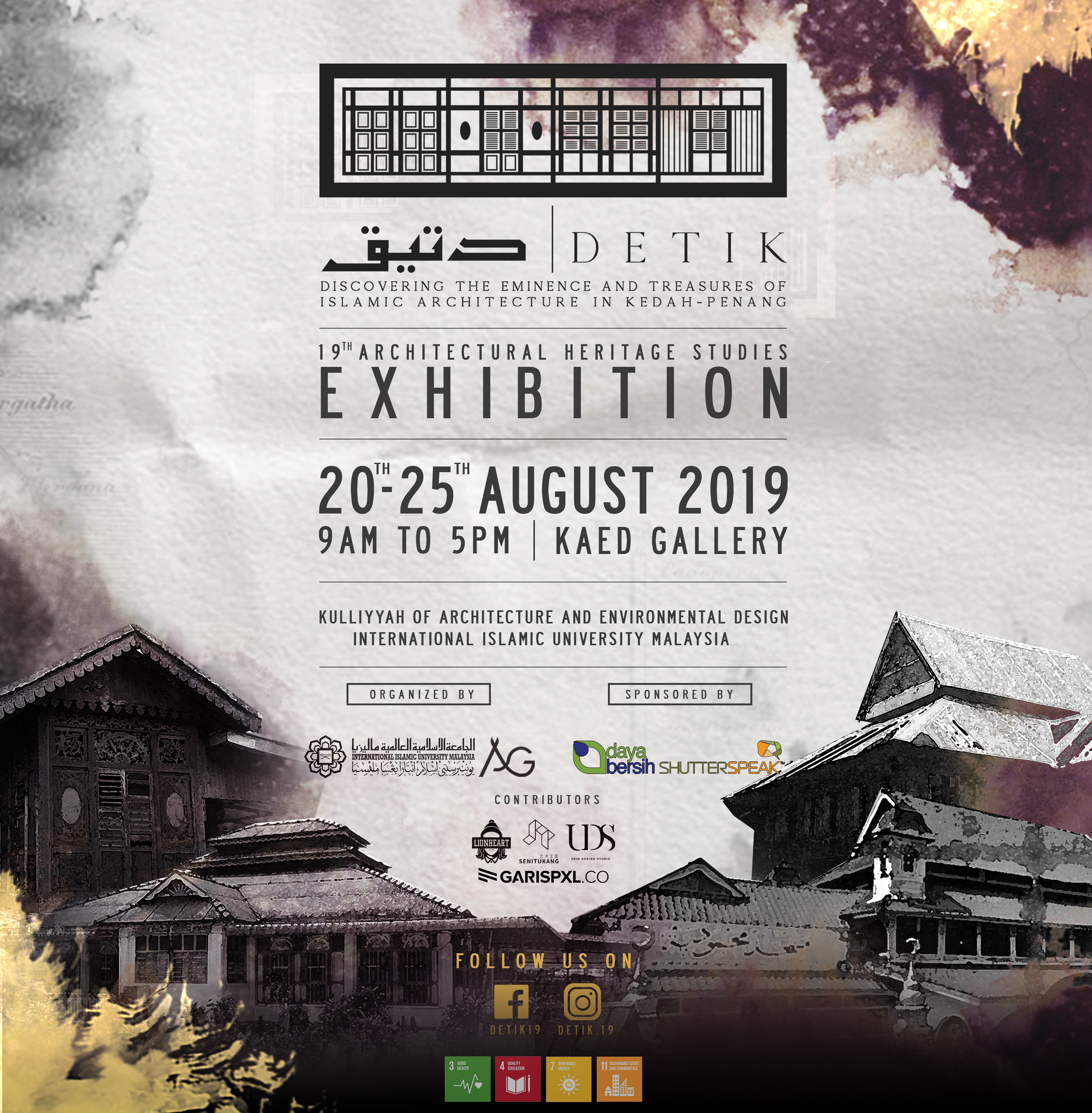 Detik 19 Exhibition
