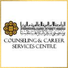 Counseling & Career Services Centre