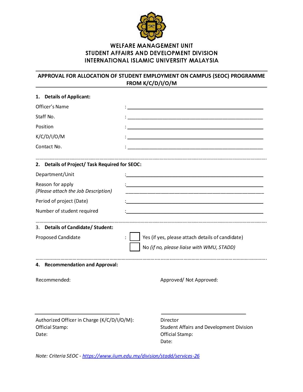 Request Student Employment on Campus Form (for K/C/D/I/O)