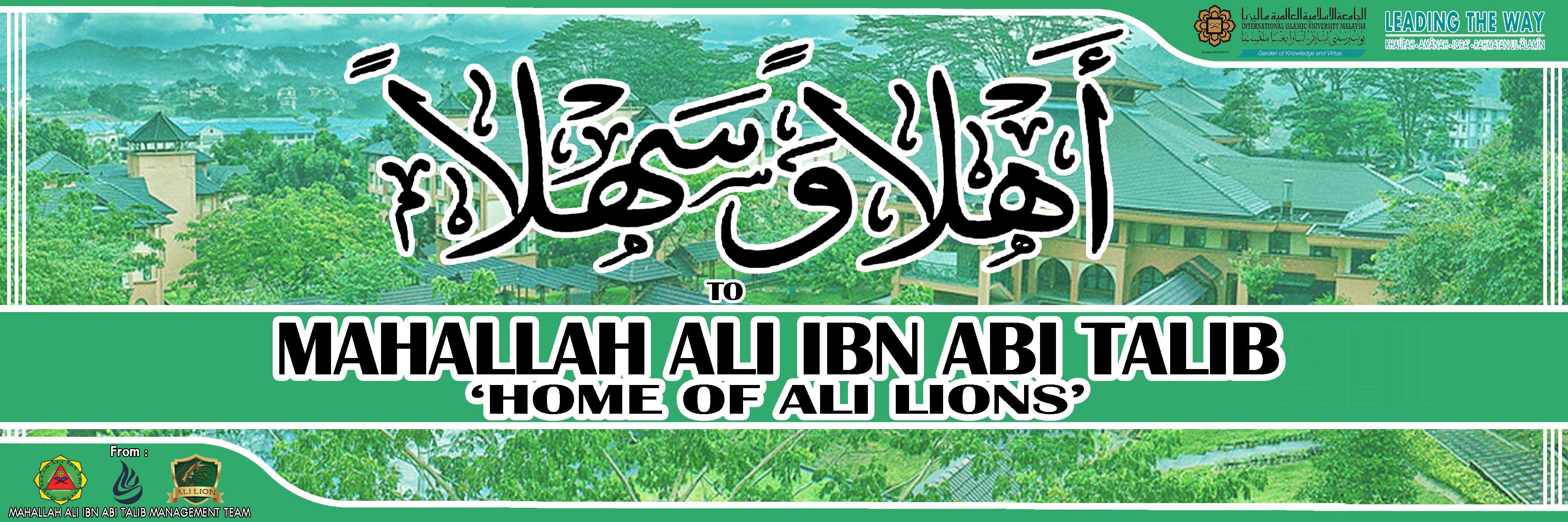 MAHALLAH ALI IBN ABI TALIB (RESIDENTIAL COLLEGE)